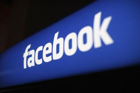 Materyal Tasarımlı Facebook'u gördünüz mü?