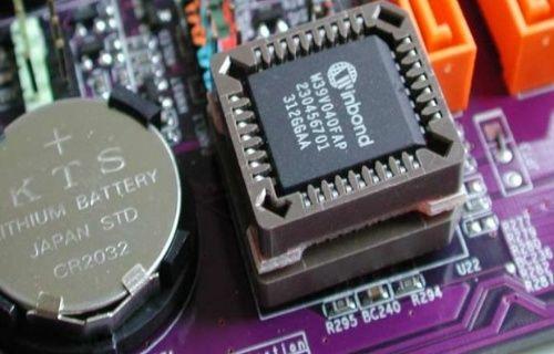 BIOS güncelleme gerekli midir? Nasıl Yapılır?